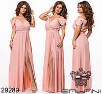 Вечернее Платье GS -29289