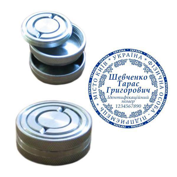 Печать ФЛП, ФОП с металлической карманной оснасткой (шайба)