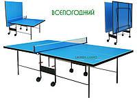 Теннисный стол G-STREET 3 всепогодный