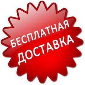 При покупке матраса в интернет-магазине Perfectroom-бесплатная доставка в любой населённый пункт Украины.