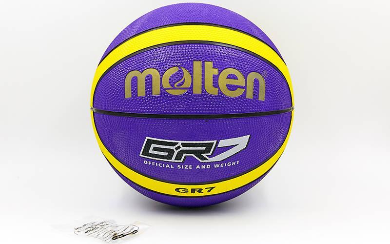 Мяч баскетбольный резиновый №7 MOLTEN BGR7-VY-SH GR7 (резина, бутил, фиолетовый-желтый)