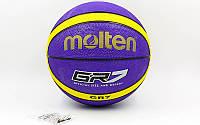 Мяч баскетбольный резиновый №7 MOLTEN BGR7-VY-SH GR7 (резина, бутил, фиолетовый-желтый), фото 1