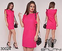 Платье GS -30024