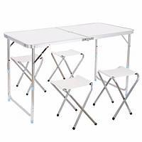 Стол для пикника усиленный с 4 стульями Folding Table 120х60х55/60/70 белый