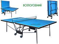 Теннисный стол  G - STREET 4 всепогодный