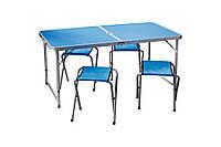 Складной стол для пикника Folding Table 120 х 70 см + 4 стула синий