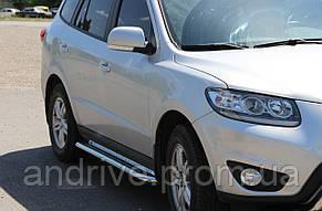 Пороги боковые (подножки-площадка) Hyundai Santa Fe 2006-2012 (Ø42)