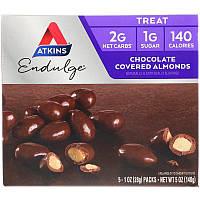 Atkins, Endulge, мигдаль у шоколаді, 5 упаковок, вагою 28 г (1 унція) кожна