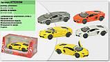 Машина. Автомодель металлическая 1:38 Lamborghini Aventador LP700-4 KT5355W Kinsmart  , фото 3