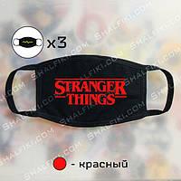 """""""Stranger Things / Очень странные дела"""" комплект из 3-х черных защитных масок с принтом - красный"""