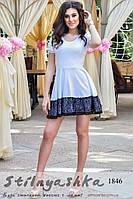 Платье Армани белое с кружевом
