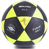 Мяч для футзала №4 Клееный-PVC FB-0450 (цвета в ассортименте)
