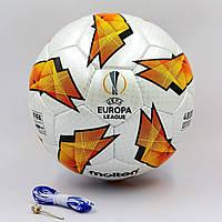 Мяч для футзала №4 ламин. MOLTEN UEFA Europa League 2018-2019 F9U4800-G18 (PU, 5 сл., сшит вручную,