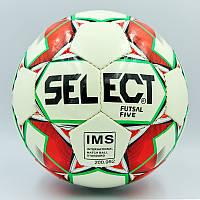 Мяч для футзала №4 ламин. ST FIVE ST-8159 (№5, 5 сл., сшит вручную) (белый-красный)