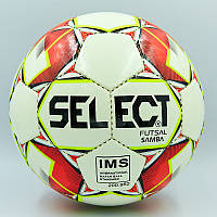 Мяч для футзала №4 ламин. ST SAMBA ST-8152 (5 сл., сшит вручную) (белый-красный)