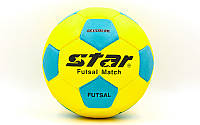 Мяч для футзала №4 Outdoor покрытие вспененная резина STAR JMC0235 (цвета в ассортименте)