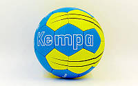 Мяч для гандбола KEMPA HB-5410-2 (PU, р-р 2, сшит вручную, голубой-желтый)