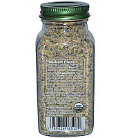 Simply Organic, Чесночный перец, 106 г (3,73 унции)