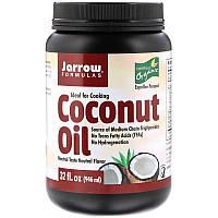 Jarrow Formulas, Органическое кокосовое масло, выжато шнековым прессом, 946 мл
