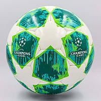 Мяч футбольный №4 PU ламин. CHAMPIONS LEAGUE FB-0152-2 (№4, 5 сл., сшит вручную, белый-зеленый)