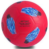 Мяч футбольный №5 PU ламин. Клееный MLS 2018 FB-0452 (№5, цвета в ассортименте)