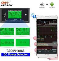 Многофункциональный ваттметр Atorch DC 300V 100A Bluetooth