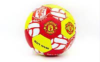 Мяч футбольный №5 Гриппи 5сл. MANCHESTER FB-0047-106 (№5, 5 сл., сшит вручную), фото 1