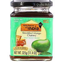 Kitchens of India, Чатни из тертого Манго, 11.4 унции (325 г)