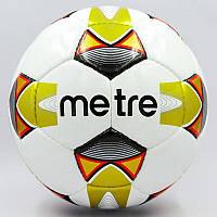 Мяч футбольный №5 PU ламин. METRE T-6045 (№5, 5 сл., сшит вручную, цвета в ассортименте), фото 1