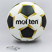 Мяч футбольный №5 PU MOLTEN PF-750 (5 сл., сшит вручную, белый-черный-золотой)