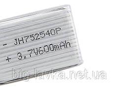 Аккумулятор квадрокоптера Syma X5C