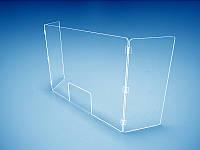 Прозора перегородка для каси на петлях 1000х760мм (Товщина акрилу : 3 мм; ), фото 1