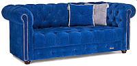 Диван кровать трехместный Честер 1