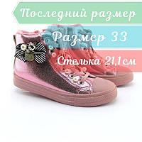 Детские высокие демисезонные кеды  ботинки весна осень розовые тм JG размер 33