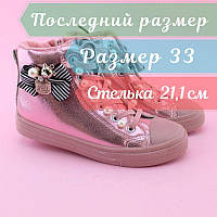 Детские демисезонные высокие кеды ботинки весна осень розовые тм JG размер 33, фото 1