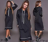 Платье GS -31272