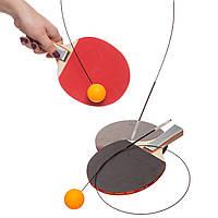 Набор для координации и тренировки по настольному теннису 150-40 (2ракетки, 2шарика, 1подставка, 2струны l-90см)