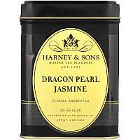 Harney & Sons, Dragon Pearl Jasmine Tea, 4 oz
