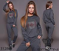 Костюм GS спортивный - 31286