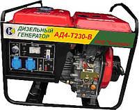 Дизельный генератор АД2-Т/230