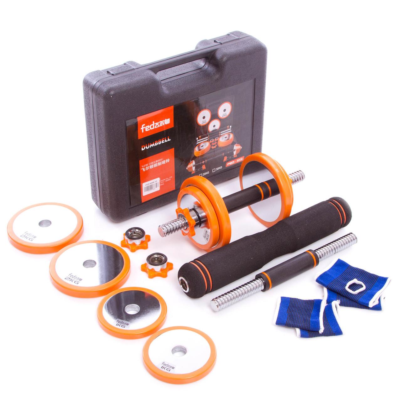 Набір гантелей розбірні сталеві млинці в пласт.кейсі 15кг FED-8008-15 (2 грифа, млинці сталь+PU, в компл.