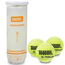 Мяч для большого тенниса TELOON X-TOUR (3 шт.)