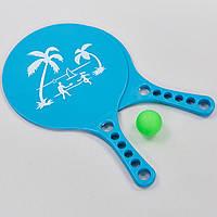 Набор ракетки и мячик для пляжного тенниса MT-0491 (пластик, размер 33,5x20см, 2 ракетки + 1 мячик)
