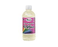 Растворитель Р-646 БП ОМЕГА, 0.5л