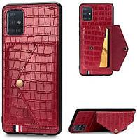 Чехол Croc для Samsung A51 2020 / A515 кожа PU бампер с карманом красный
