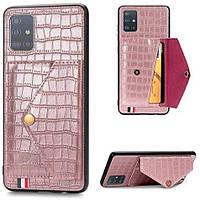 Чехол Croc для Samsung A51 2020 / A515 кожа PU бампер с карманом розовый