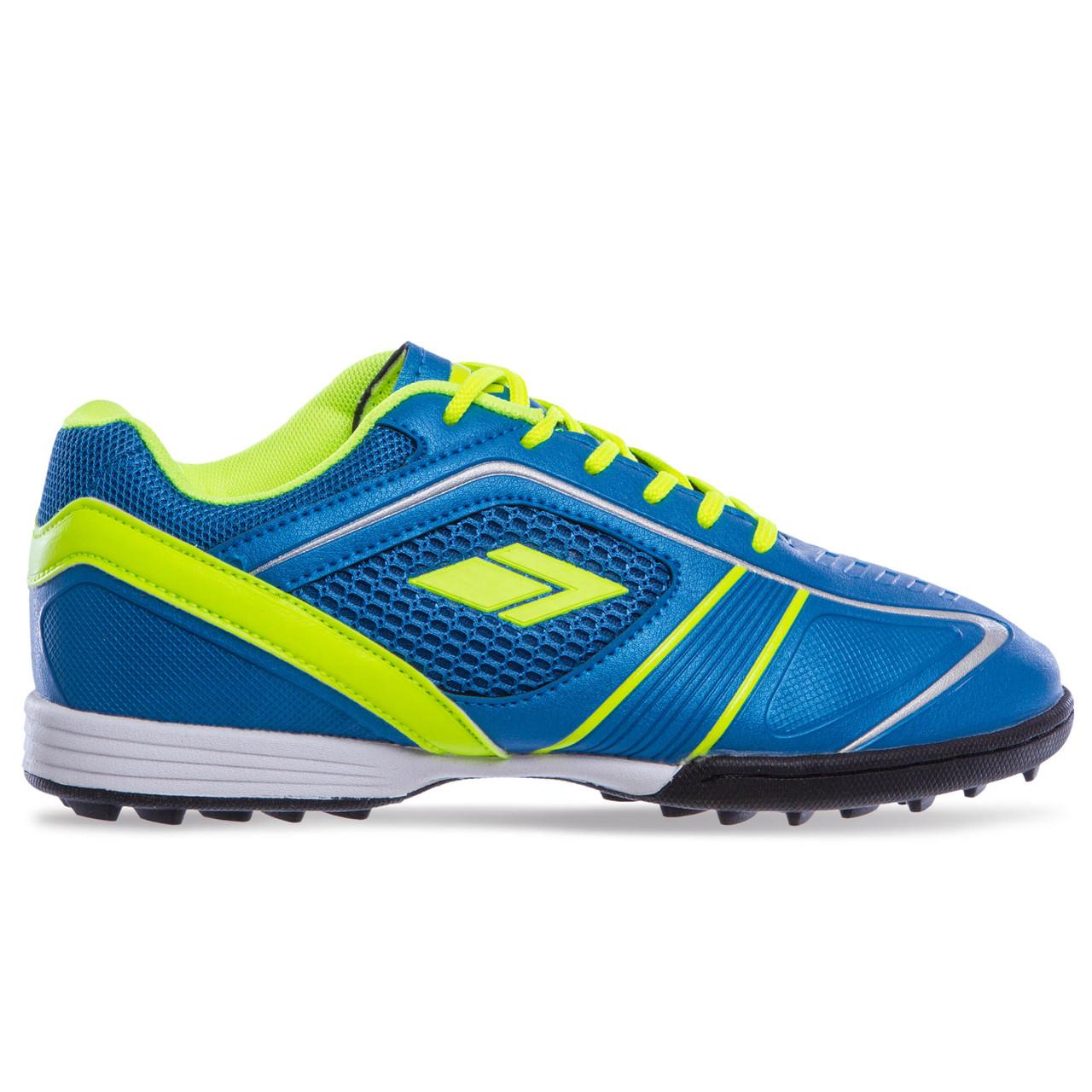 Сороконожки обувь футбольная 170303A размер 40-44 цвета в ассортименте