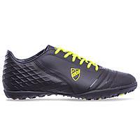 Сороконожки обувь футбольная 170508-1 размер 40-45 черный-лимонный