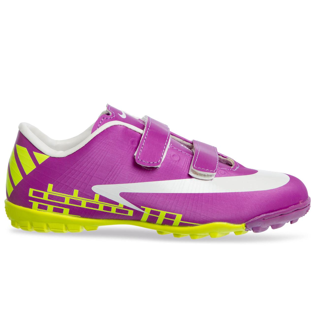 Сороконожки обувь футбольная детская SPORT OB-3411-VL размер 30-35 фиолетовый-салатовый