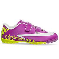 Сороконожки обувь футбольная детская SPORT OB-3411-VL размер 30-35 фиолетовый-салатовый, фото 1